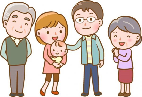 助け合い家族のイラスト